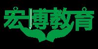 湖南自主招生考試,湖南宏博教育科技發展有限公司