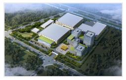 开瑞龙北京大兴生物纳米医药中试基地项目