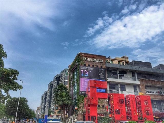 深圳市创意投资集团| 立足当下,锐意进取,展望未来