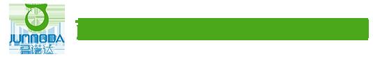 西安采暖公司-西安君诺达节能科技有限公司