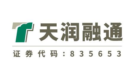 北京天润融通科技股份有限公司