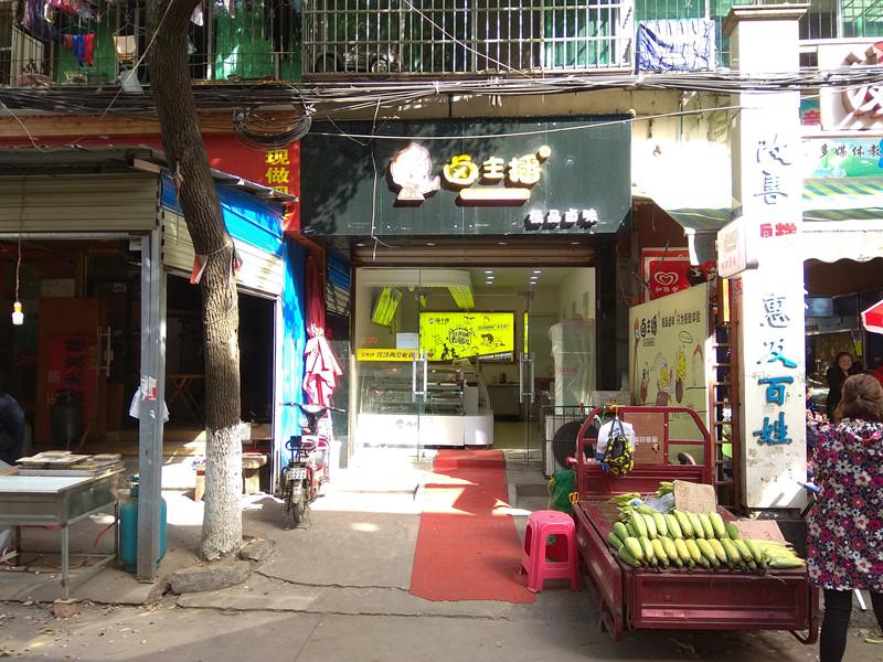 黄陂滠口农贸市场餐饮小吃店优转/餐饮酒楼