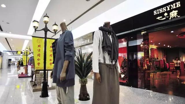 转型升级市场行|推动纺织服装专业市场高质量发展