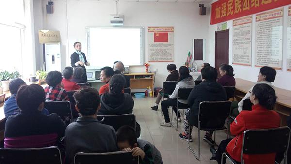 冀华党员万博max手机登录版下载坚持法律服务进社区
