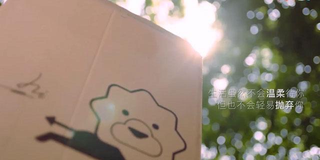 雨桥动画:什么样的广告片能让用户感到温暖走心?