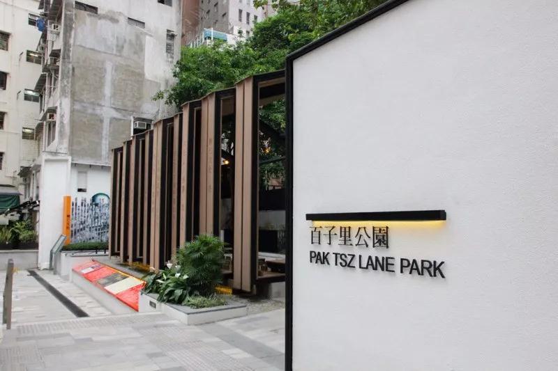 口袋公园-大都市中的一抹绿