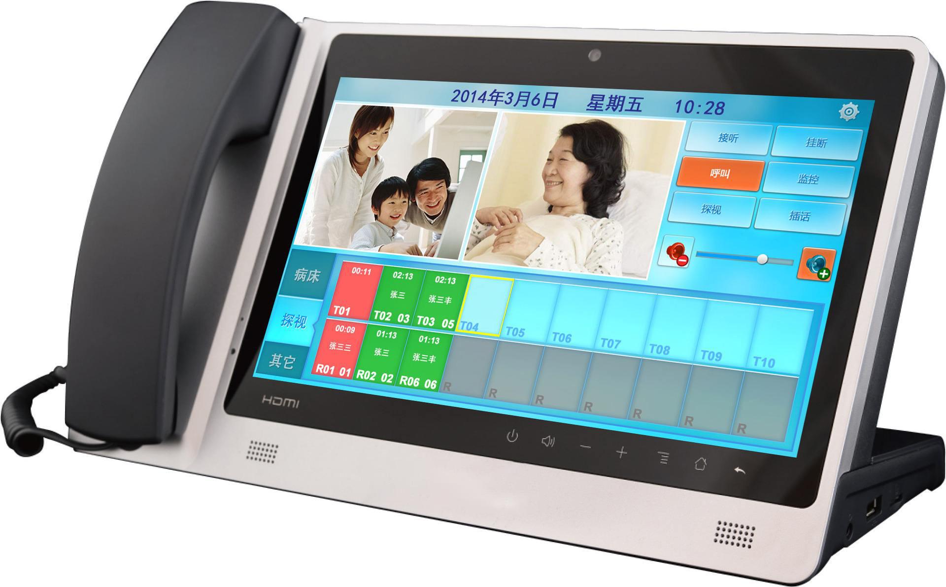 医院•医护对讲万博官方网站manbetx