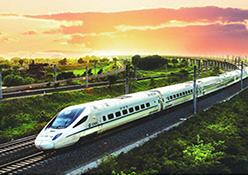 新建北京至唐山城际铁路三电及管线迁改工程