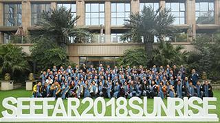 聚焦 整合 创新 --bwin首页沣2017年度总结会暨2018年新春团拜会
