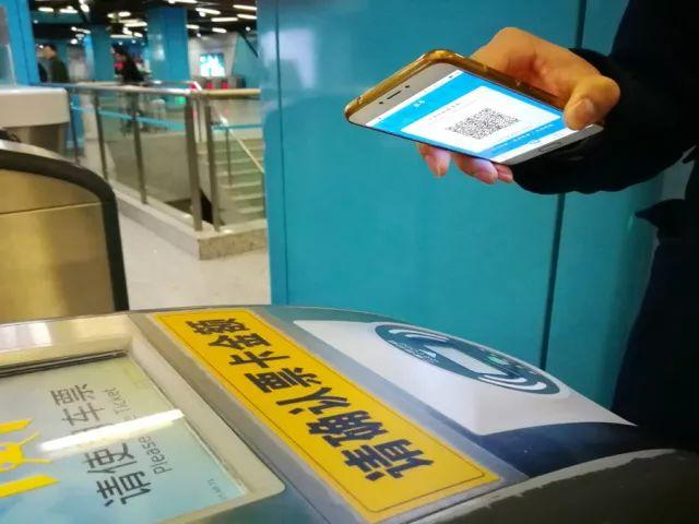"""刷脸进站,语音购票,上海地铁即将进入""""科幻时间"""""""