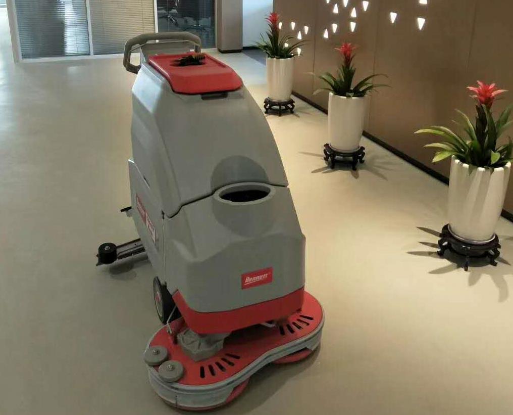 万科大都会-洗地机