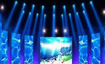 LED舞台屏方案