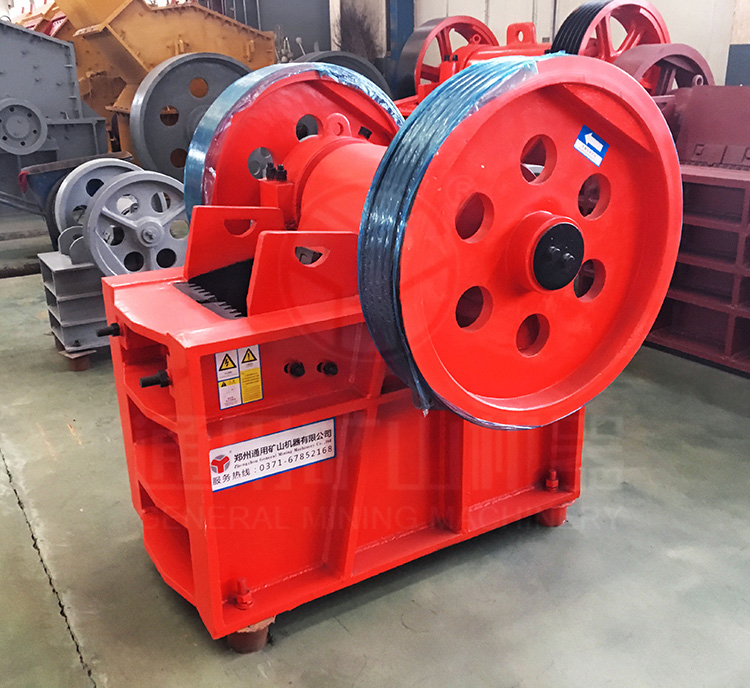 Commonly used mine crushing equipment - jaw crusher