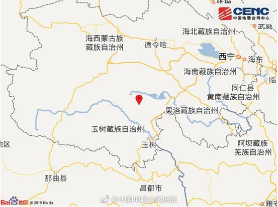 青海玉树州称多县附近发生4.5级左右地震(bob电竞ios士抗震支架转自网络)