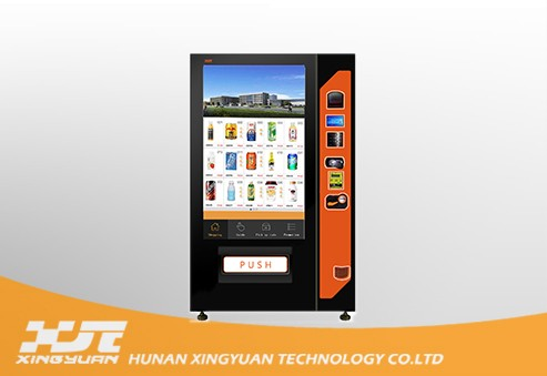 49 inches touche screen vending machines - 49 inches screen - 湖南兴
