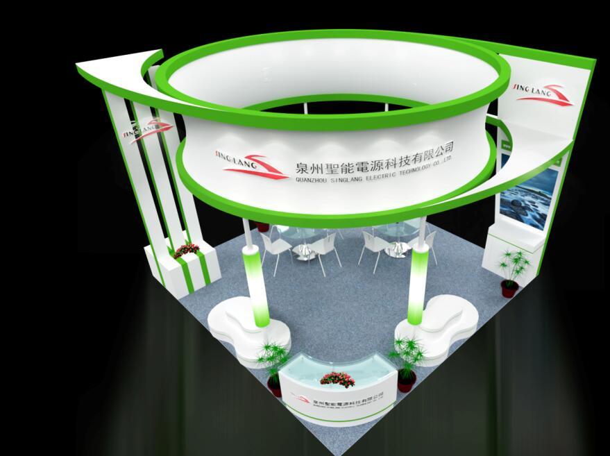参加第十三届中国国际电池技术展览会