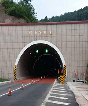 贵州借角箐隧道
