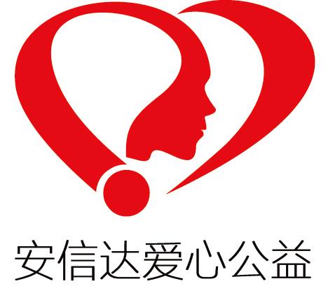 贝博beibo达慈善基金更名为:贝博beibo达爱心公益