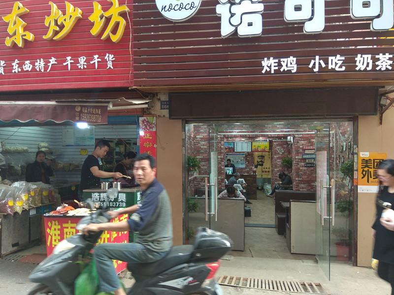 农贸市场餐饮小吃店优转/餐饮酒楼