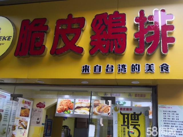 江汉区50平米独家超市急转