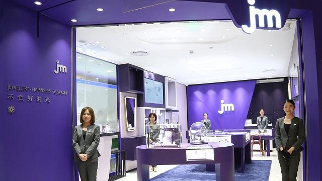 JHM| JHM珠宝新沙天虹店开业,幸福如花绽放