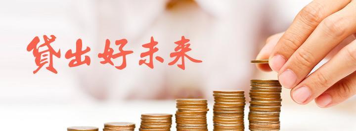申请中小微企业信用贷款的常用技巧有哪些呢?