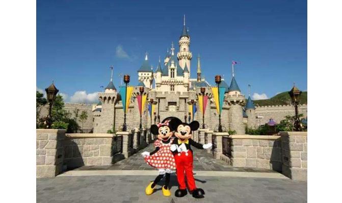 400119 Disneyland Honkong