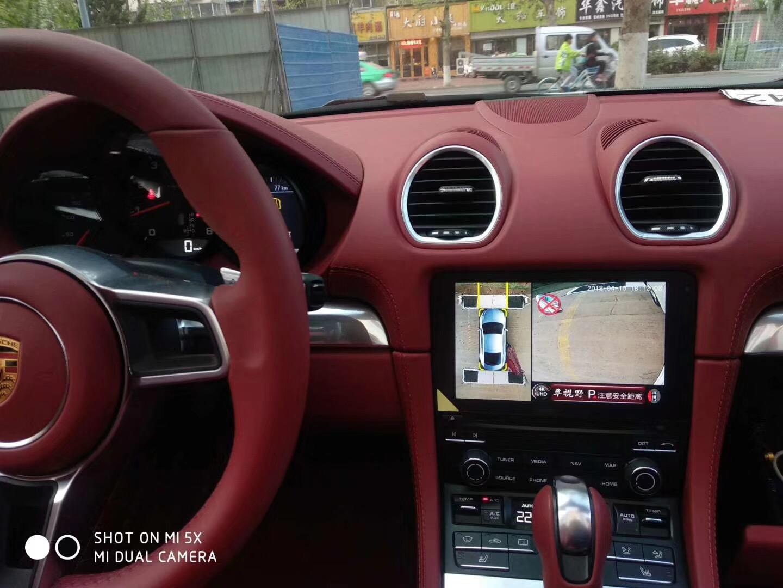 保时捷718安装车视野360度全景案例效果图