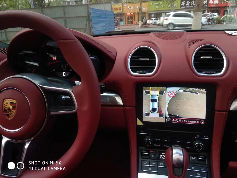 保時捷718安裝車視野360度全景案例效果圖