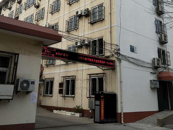 滨海新区塘沽养老院