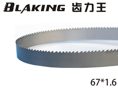 67*1.6-Tooth-power BLAKING - bimetallic band saw blade
