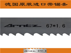 Made in Germany-67*1.6 Arntz, band saw blade