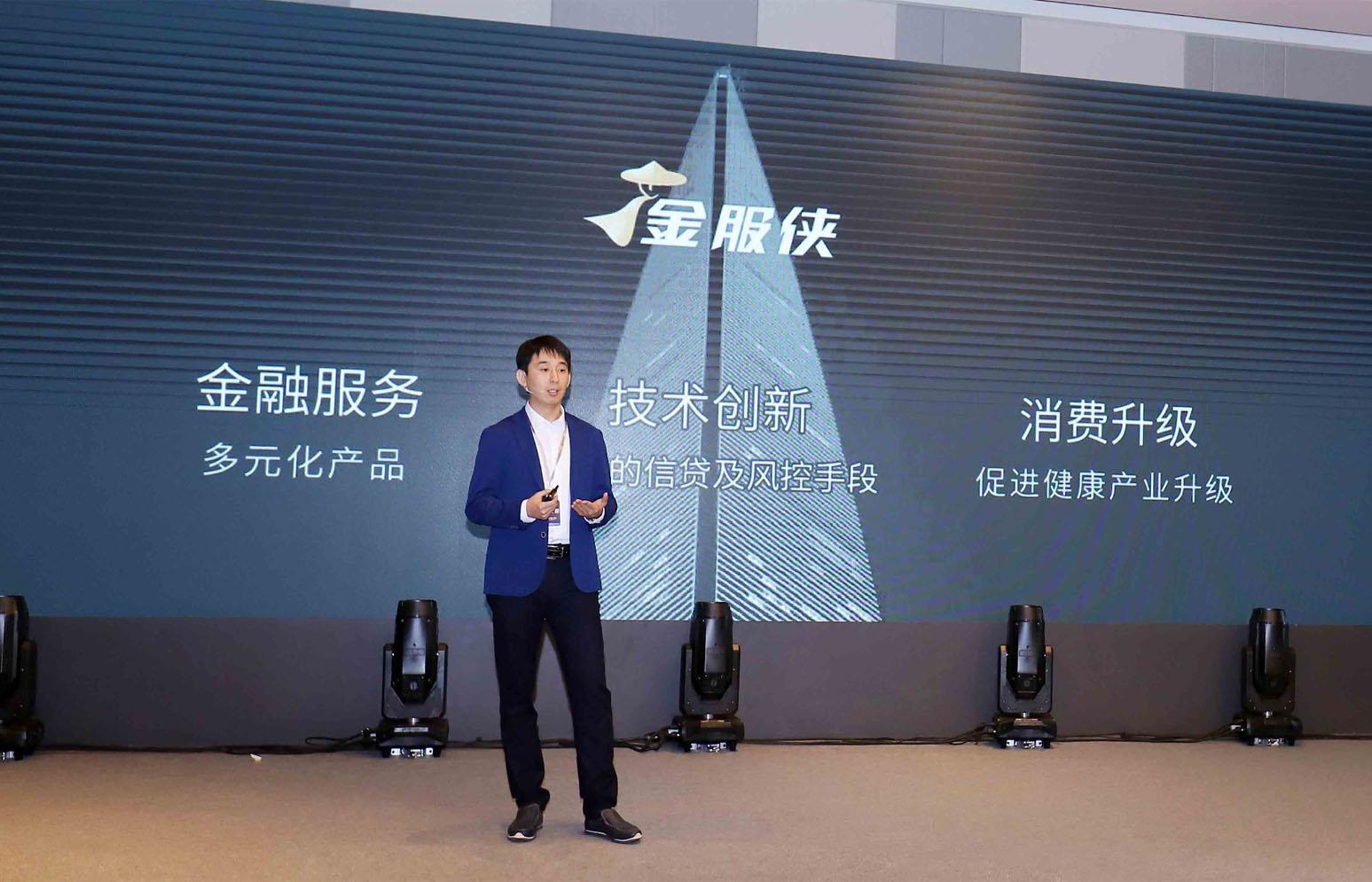 金服侠CEO刘明宇:口腔医疗服务领域具有上千亿的信贷规模