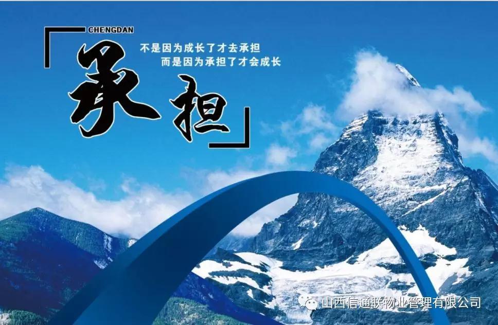 企业管理及发展50句必威游戏app官方下载必威betway88663(一)