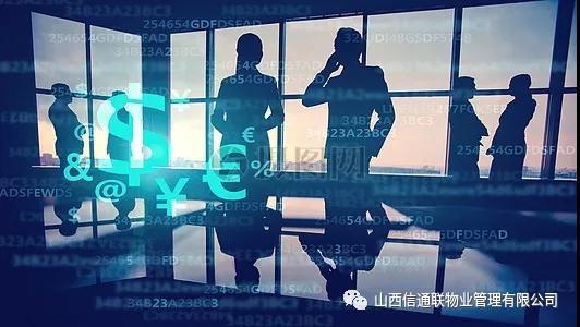 企业管理及发展50句必威游戏app官方下载必威betway88663(二)
