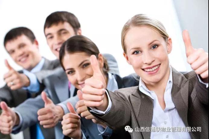 企业管理及发展50句lol比赛投注解读(三)