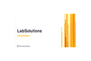 LabSolutions LC/GC