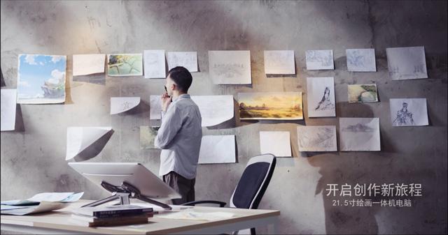 【最新案例】优苹科技产品宣传片面世即受热捧,雨桥动画助力其品牌建设新阶段
