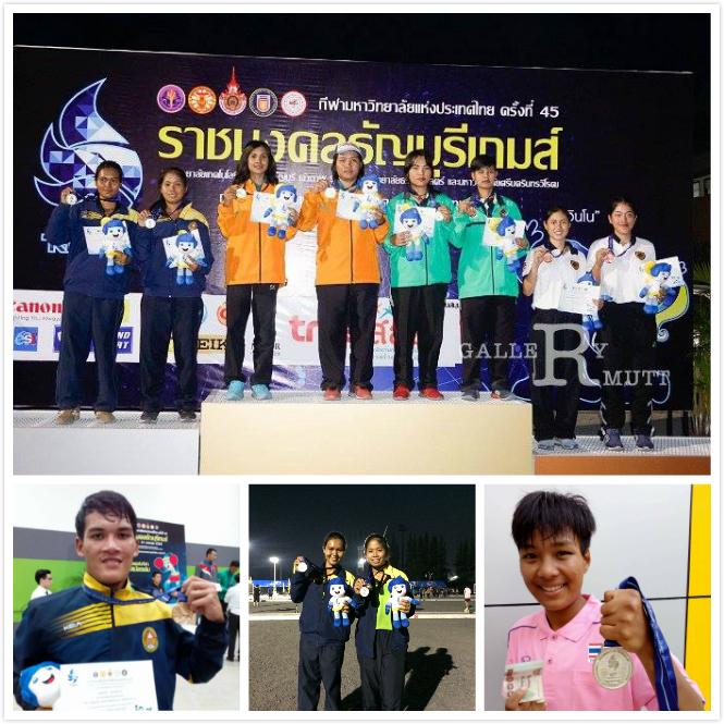 我校学生参加泰国第45届大学生运动会获奖喜报