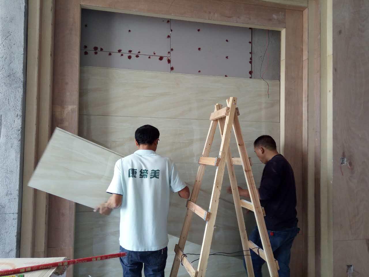 新型环保集成墙板安装大概多少钱一平?