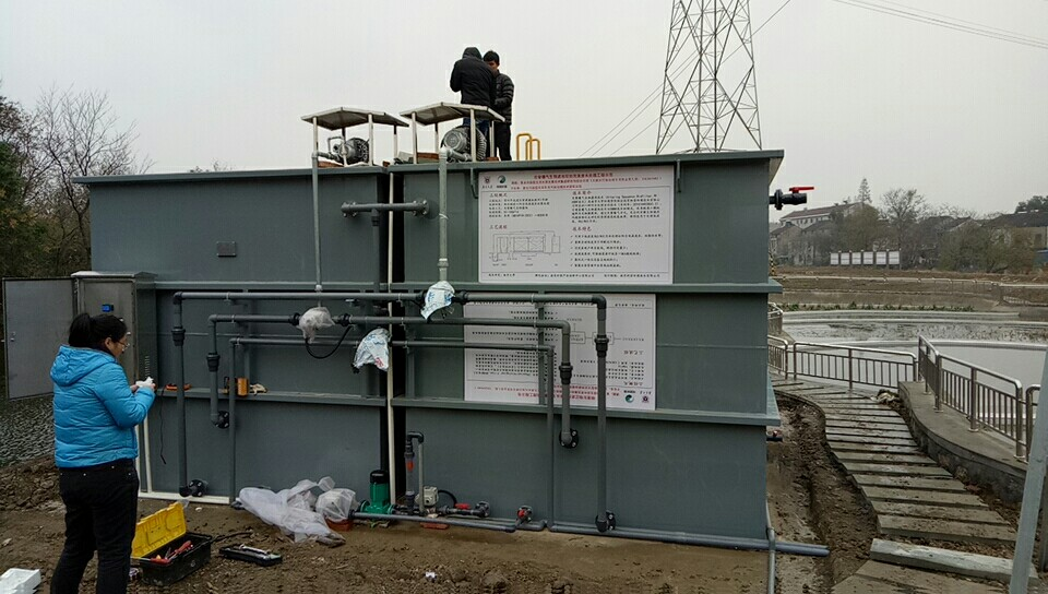 交替曝气生物滤池