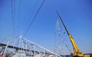 三电迁改--电力、通信、管线