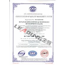 ISO质量管理体系(英文)