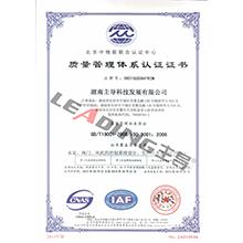 ISO质量管理体系(中文)