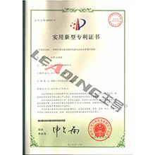 水泵控制箱专利证书