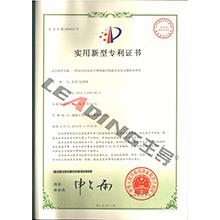 双泵高楼供水系统专利证书