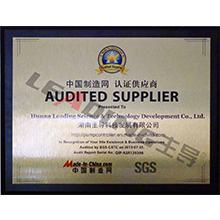 中国制作网认证供应商
