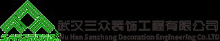武漢市印象家裝飾設計工程有限公司