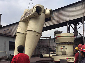 山西吕梁铝矾土磨粉生产线