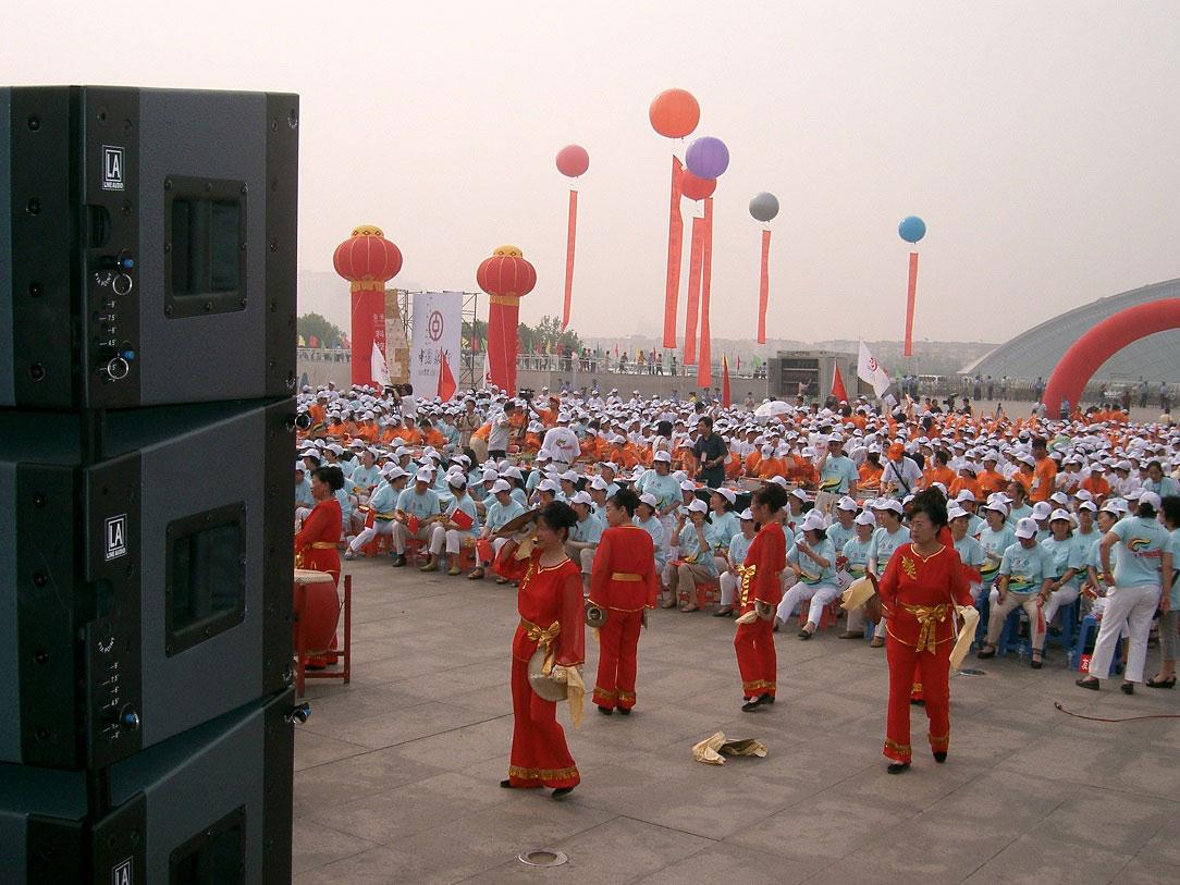 天津奥运文化广场开幕式